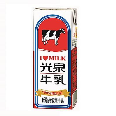 光泉 低脂保久乳(200mlx24入)