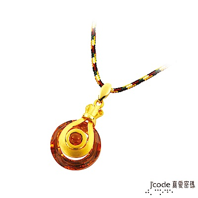 J code真愛密碼金飾 吉祥福袋黃金/水晶墜子 送項鍊