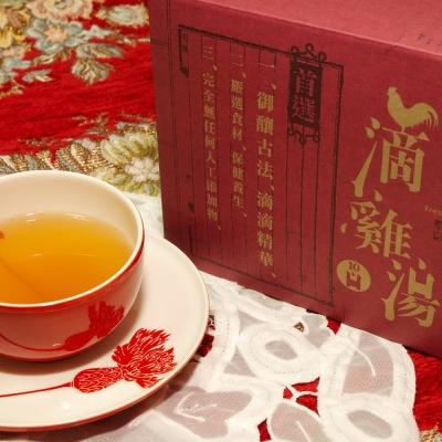 金牌大師滴雞湯/滴雞精 (10包)+冰糖紅棗蓮子銀耳湯(10包)