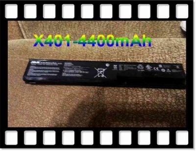電池小店--Asus A31-X401,A32-X401,A41-X401,A42-X401 X501 X501A 原廠電池