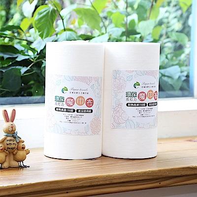 澄境 乾溼兩用巧撕耐熱魔巾布/餐巾紙-110張x4捲/組