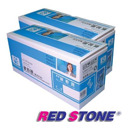 RED STONE for SAMSUNG MLT-D108S環保碳粉匣(黑色)/二支