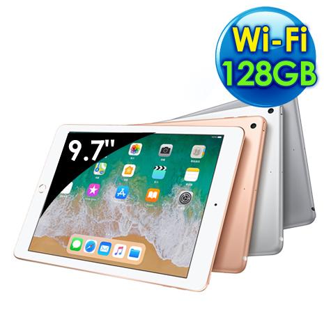 ★贈3禮★Apple iPad Wi-Fi 128GB 9.7吋 平板電腦(2018版)金色