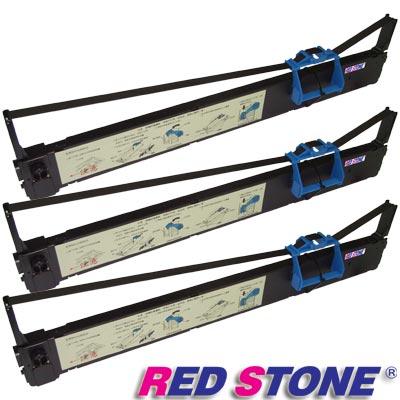 RED STONE for IBM 5577 HC2/KC2黑色色帶組(1組3入)
