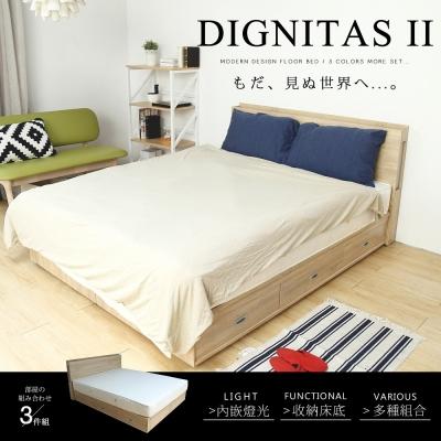 H&D 普莉瑪輕旅風系列5尺房間組-3件式-床頭+抽屜床底+床墊