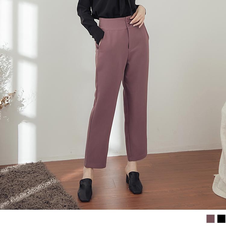 直筒褲的褲型, 除了帶有復古氣息外, 更能修飾腿型, 高腰收腹的設計, 撫平小腹打造優雅體態~ ********************** 小提醒: 深色衣物建議單獨洗滌,以翻面手洗或放洗衣袋洗較佳