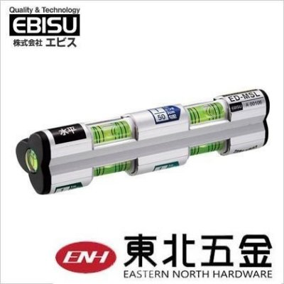 含稅~日本製EBISU 惠比壽 排水流向水平儀 迷你型水平尺 三管多泡式多功能洩水坡度小水平 五規 ED-MSL