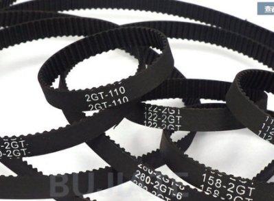 《1127》3D印表機 2GT-6 200mm 環形閉口同步帶橡膠傳動皮帶 GT2