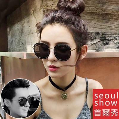 seoul show首爾秀 韓國圓方框情侶款太陽眼鏡UV400墨鏡 566
