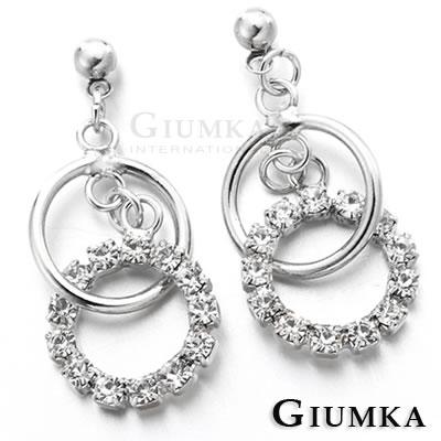 GIUMKA 圓滿雙圈耳環勾式鍍正白K-銀色款