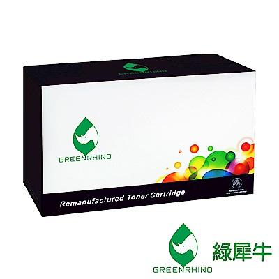 Greenrhino 綠犀牛 for Fuji Xerox CWAA0716 黑色環保碳粉匣