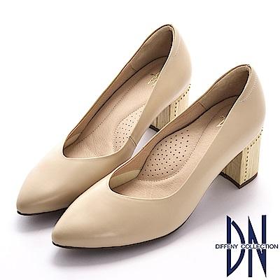 DN 都會時尚 鉚釘點綴後跟真皮尖頭鞋-米