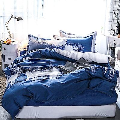 A-ONE 雪紡棉 雙人加大床包/薄被套四件組 翻轉世界 MIT台灣製