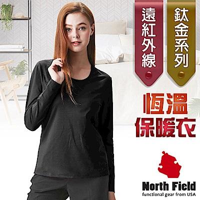 North Field 女 鈦金 遠紅外線+膠原蛋白圓領控溫內刷毛保暖衛生衣_岩黑
