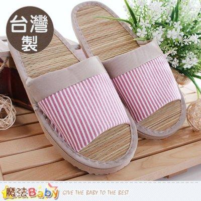 室內拖鞋(2雙一組) 台灣製防滑靜音涼感蓆拖鞋 魔法Baby sd0242