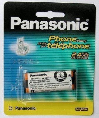福利館◎全新 國際牌 Panasonic HHR-P105 原廠 無線電話系列電池 2.4V 830mA