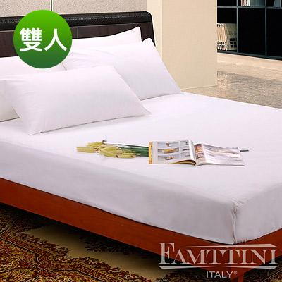 Famttini 國際專利物理性防蹣雙人包覆式保潔墊