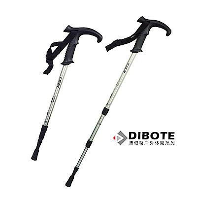 迪伯特DIBOTE 高強度鋁合金彎柄三節登山杖-短款 (銀)