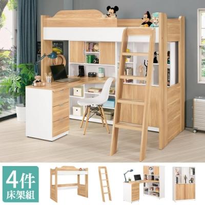 Boden 貝爾3.5尺單人多功能高層床組 床架+L型書桌+推門書櫃