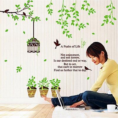 半島良品 DIY無痕壁貼-鳥籠盆栽 AY9035 60x90cm