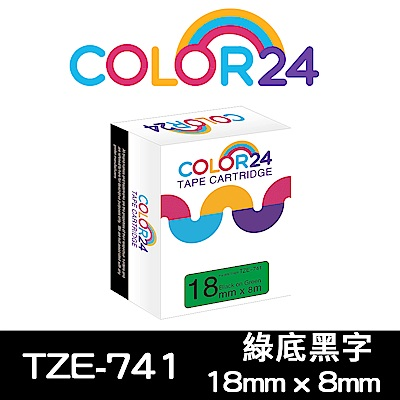 Color24 for Brother TZe-741 綠底黑字相容標籤帶 寬度18mm