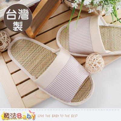 室內拖鞋(2雙一組) 台灣製防滑靜音涼感蓆拖鞋 魔法Baby sd0241