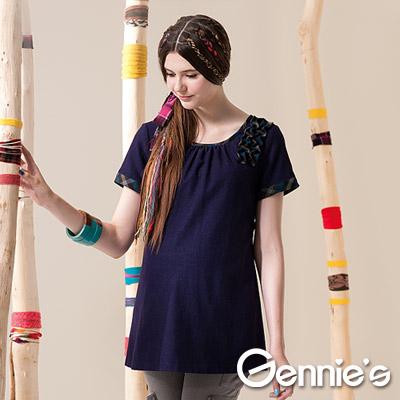 【Gennie's奇妮】素雅紫情羊毛秋冬孕婦寬版上衣(G3413)
