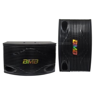 BMB CSN-300 三單體卡拉OK喇叭 (8吋)