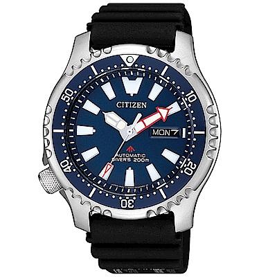 CITIZEN PROMASTER海洋奇蹟200米機械橡膠腕錶/NY0081-10L