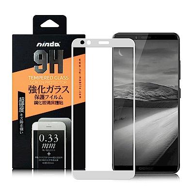 NISDA InFocus M7s 滿版鋼化 0.33mm玻璃保護貼-白