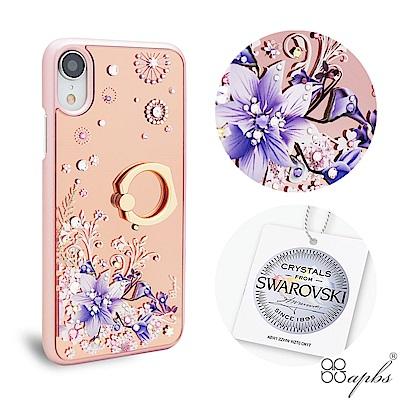 apbs iPhone XR 6.1吋施華彩鑽鏡面指環扣手機殼-秘密花園