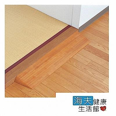 日本 Mazroc DX25 木製門檻斜板 通用無障礙 高2.5cm 寬80cm
