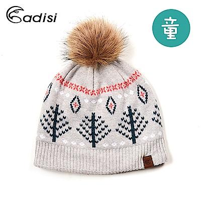 ADISI 童羊毛針織雙層保暖帽 AS18098 / 白樺紅