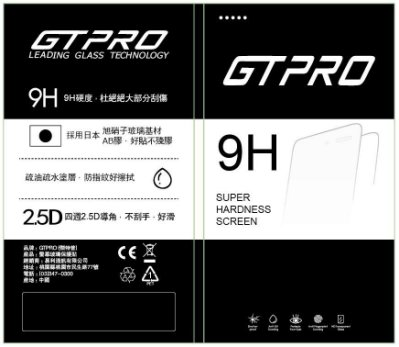 9H鋼化玻璃保護貼 三星 Samsung J7 Prime【易利通訊】現貨