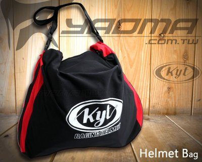 KYT安全帽袋 帽袋 攜袋 手提袋 頭盔包 側背袋 DJ 泛維達 VO 帽套 耀瑪騎士生活機車部品