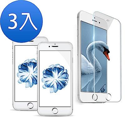 [超值3入組] iPhone 7 8 Plus 透明 高清 全屏 9H鋼化玻璃膜 手機 保護貼 (iPhone7Plus保護貼 iPhone8Plus保護貼 )