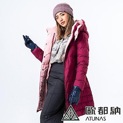 【ATUNAS 歐都納】女款時尚羽絨防風保暖中長版外套A1-G1830W紫紅