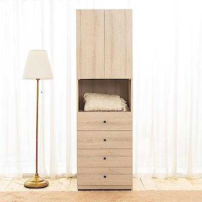 時尚屋  珀西2尺四抽衣櫃  寬60x深57x高195cm
