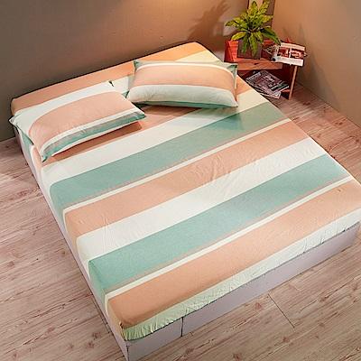 鴻宇 單人床包枕套組 色織水洗棉 吉榭爾 台灣製