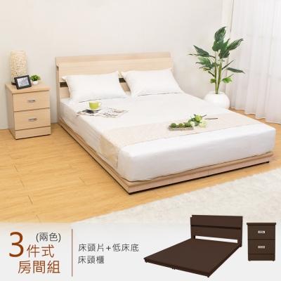 Boden-諾亞5尺雙人床房間組-3件組(兩色可選)