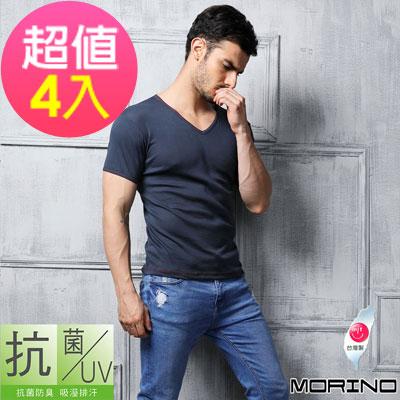 (超值4件組)抗菌防臭速乾短袖T恤 V領T恤 素T (丈青色) MORINO摩力諾 男內衣