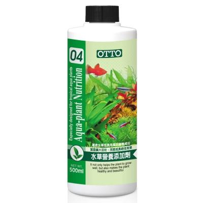 OTTO奧圖 水草營養添加劑 500ml X 2