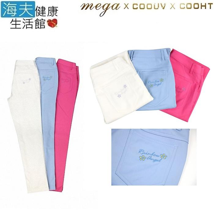 【海夫健康生活館】MEGA COOHT Slim Fit 女生 運動 高彈性 長褲(F-508)天空藍 M-腰