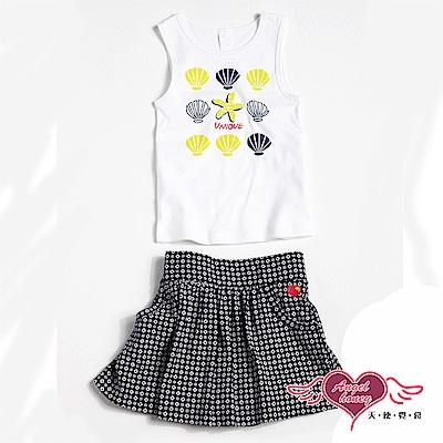 【天使霓裳-童裝】海洋之旅 兒童背心短裙兩件組套裝(白)