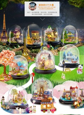 【方舟小舖】現貨?附罩 含燈 送電池?白膠 一起環遊世界系列 共10款 浪漫巴黎 摩天輪 DIY小屋袖珍娃娃屋材料包