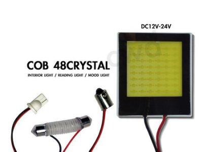 ◇光速LED精品◇48晶 COB 面發光 室內燈 白光 12~24v T10 31MM 36MM BA9S~ 直購350元