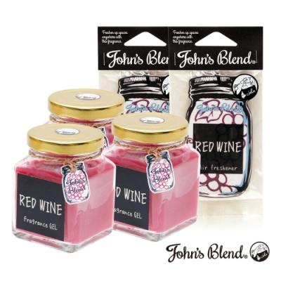 John's Blend 室內香氛擴香膏x3入+香氛掛片x2入組(香甜紅酒)