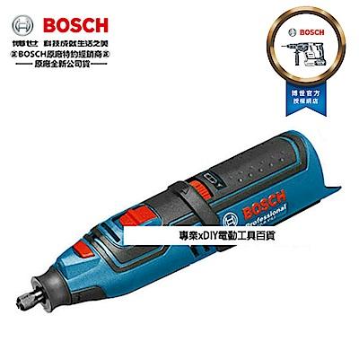德國 BOSCH GRO 12V-35 (單機) 刻磨機 刻模機 研磨機 刻磨機 電動雕刻