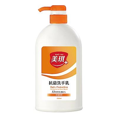 美琪 抗菌洗手乳 玫瑰果萃 700ml