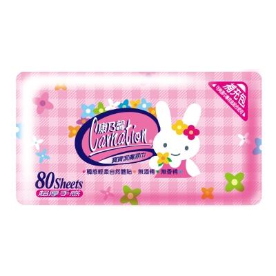 康乃馨 寶寶潔膚濕巾補充包(兔子) 80片x12包/箱